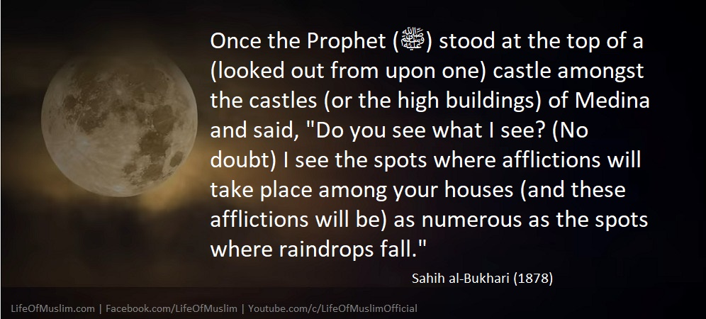 The High Buildings Of Al-Madina | Virtues Of Madina