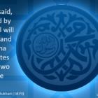 Ad-Dajjal Will Not Be Able To Enter Al-Madina