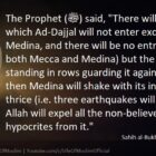 Ad-Dajjal Will Not Enter Except Mecca And Medina