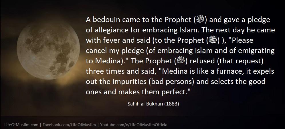 Medina Is Like A Furnace, It Expels Out The Impurities