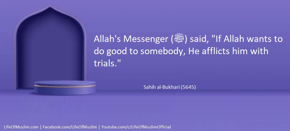 Allah Wants To Do Good To Somebody, He Afflicts Him With Trials