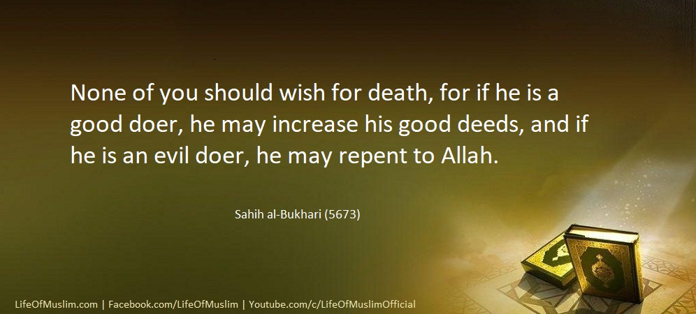 Be Moderate In Your Religious Deeds And Do The Deeds