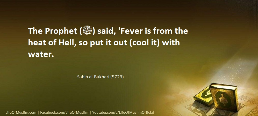 Fever Is From The Heat Of Hell, So Cool It With Water
