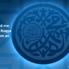 To Do Ruqya If There Was Danger From An Evil Eye