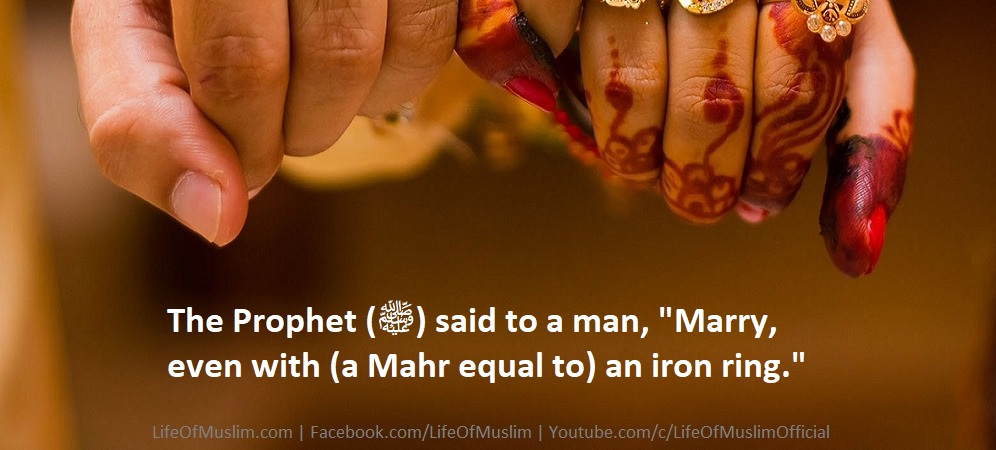 To Give Mahr Even Equal To An Iron Ring