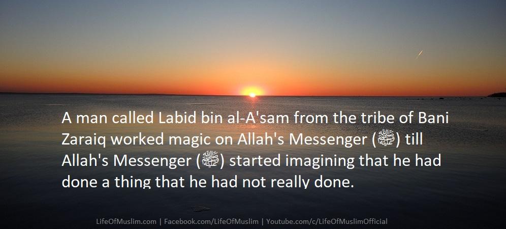 Labid Bin Al-A'sam Worked Magic On Allah's Messenger (ﷺ)