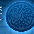 Prophet Muhammad (PBUH) Being Affected By Magic | Does Magic Works?