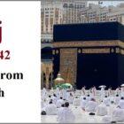 Hajj 2021: Live Haj 2021 / 1442 From Makkah (Masjid Al Haram) | Tawaf 2021