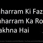 10 Muharram Ki Fazilat Aur 10 Muharram Ka Roza Kab Rakhna Hai