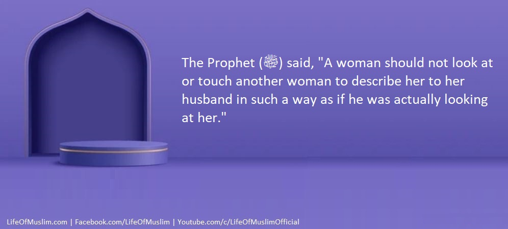 A Woman Should Not Look At Or Touch The Body Of Another Woman To Describe To Her Husband