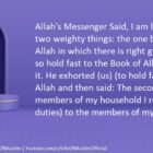 Hold Fast To The Book Of Allah And I Remind You Of My Family