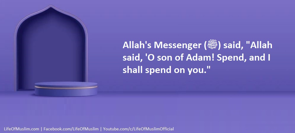 Allah Said, Spend And I Shall Spend On You