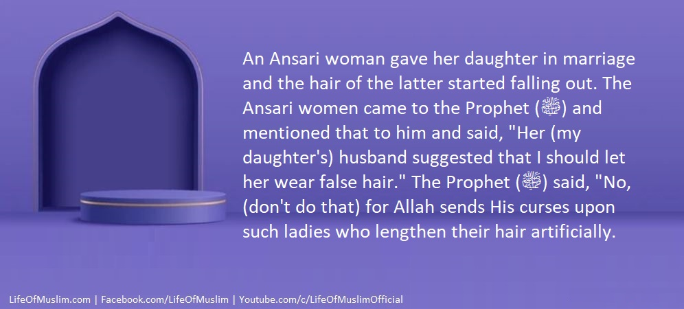 Do Not To Obey The Husband If He Orders To Do Something Sinful