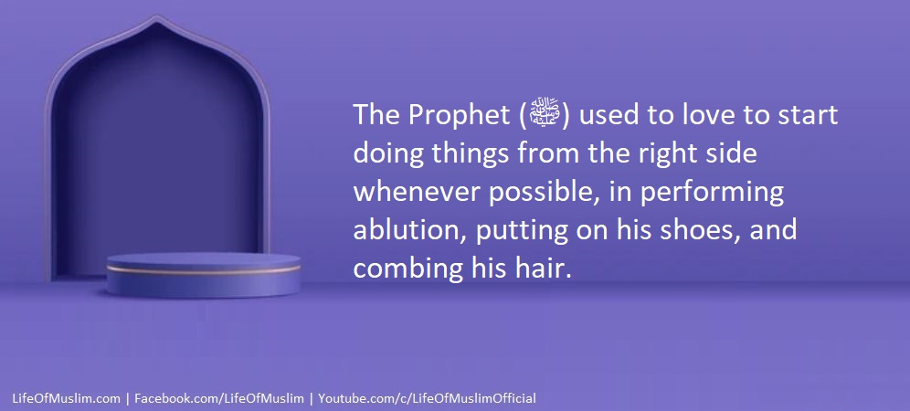 Prophet (P.B.U.H) Used To Love To Start Doing Things From The Right Side
