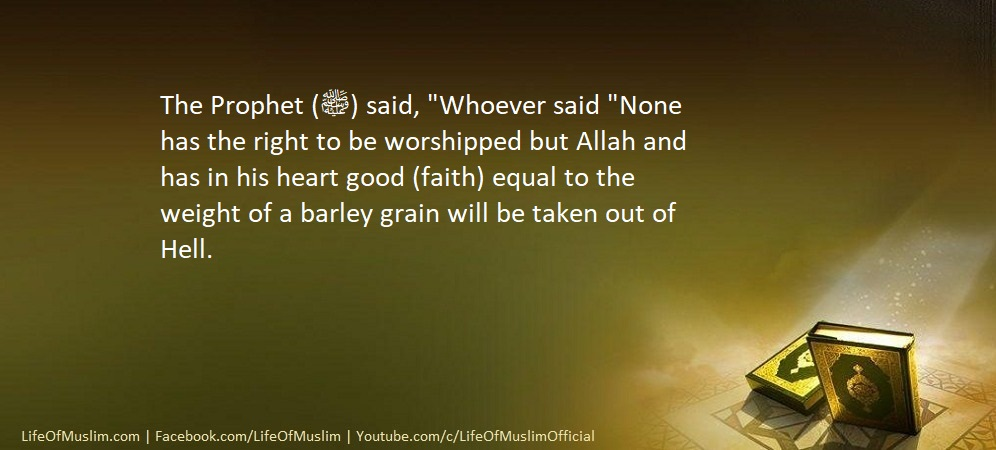 None Has The Right To Be Worshipped But Allah