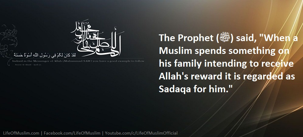 Muslim Spends Something On His Family, Receive Allah's Reward