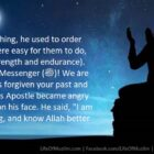 The Statement Of The Prophet (P.B.U.H) Said, I Am The Most Allah Fearing, And know Allah Better Than All Of You Do