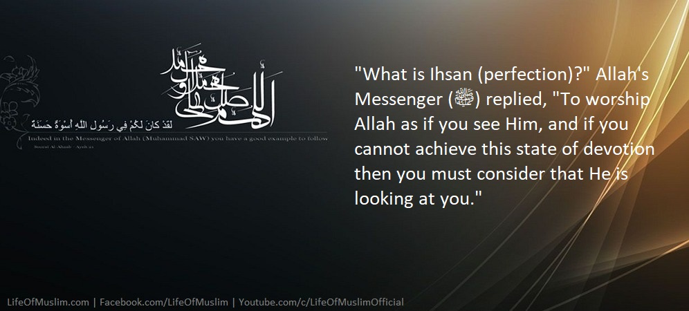 What Is Ihsan ? | To Worship Allah As If You See Him