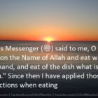 Mention The Name Of Allah And Eat With Your Right Hand