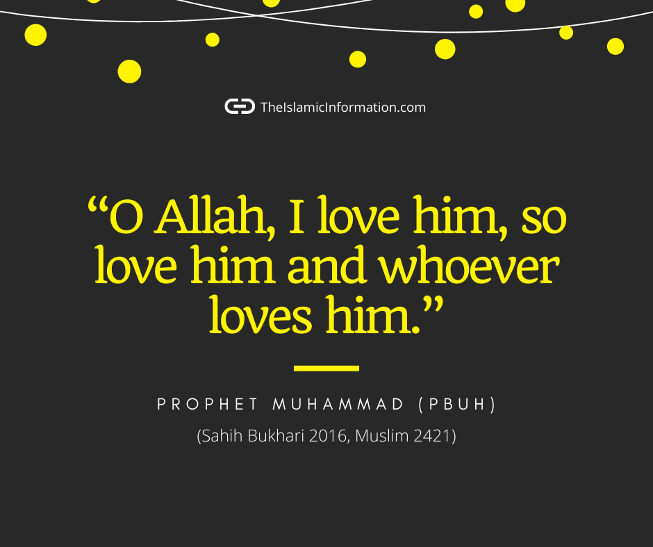 The Virtues Of Al-Hasan And Al-Husain (RA)