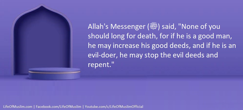 Allah's Messenger Said, None Of You Should long For Death