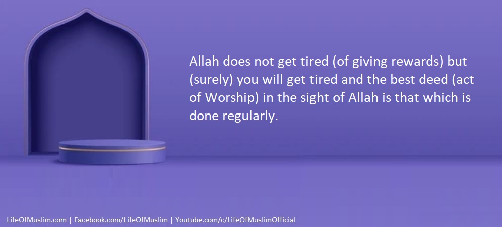 Allah Does Not Get Tired Of Giving Rewards But Surely You Will Get Tired And The Best Deed