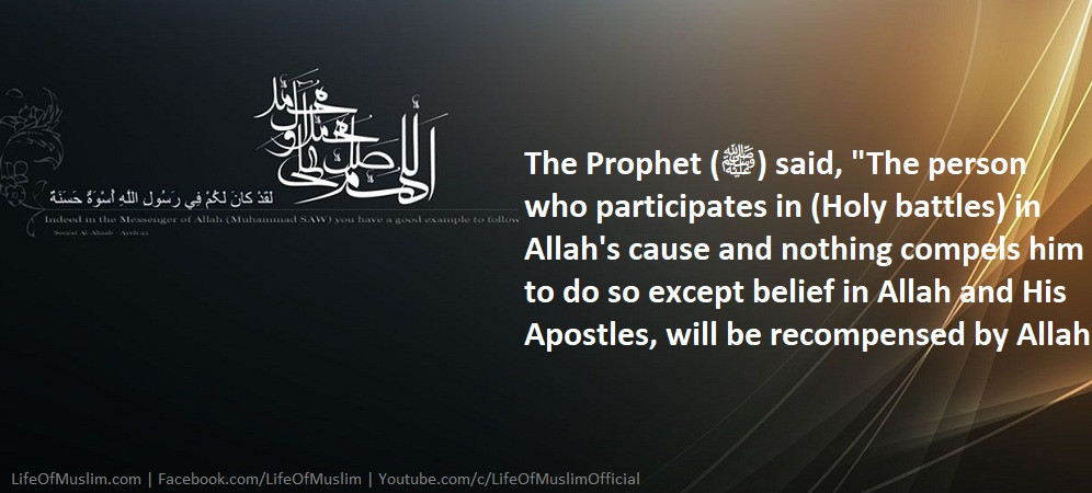 The Person Who Participates In (Holy Battles) In Allah's Cause