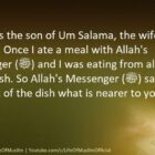 Eat Of The Dish What Is Nearer To You