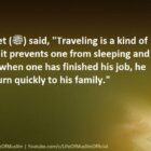 Traveling Is A Kind Of Torture, It Prevents One From Sleeping And Eating