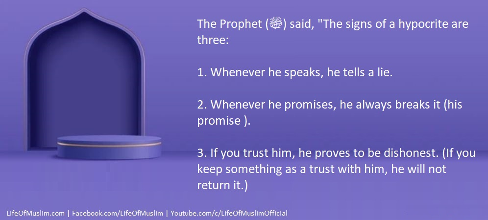 Prophet (P.B.U.H) Said, The Signs Of A Hypocrite Are Three