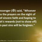 To Establish The Prayers On The Night Of Qadr Is A Part Of Faith