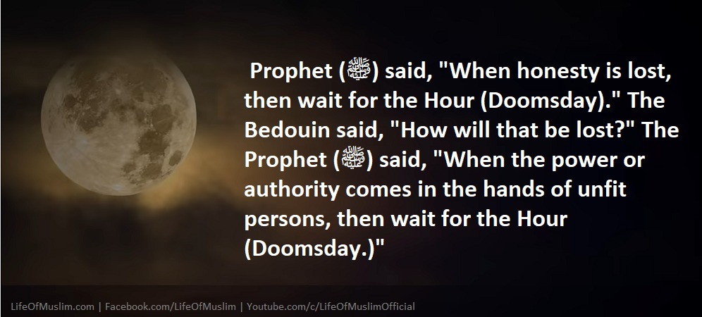 When Would The Hour (Doomsday) Take Place | Hadith