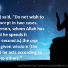 Do Not Wish To Be Like Anyone Except In Two Cases