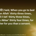 When You Go To Bed Say Subhan Allah, Al hamdulil-lah, And Allahu Akbar