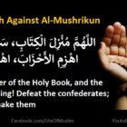 To Invoke Allah Against Al-Mushrikun | Supplication