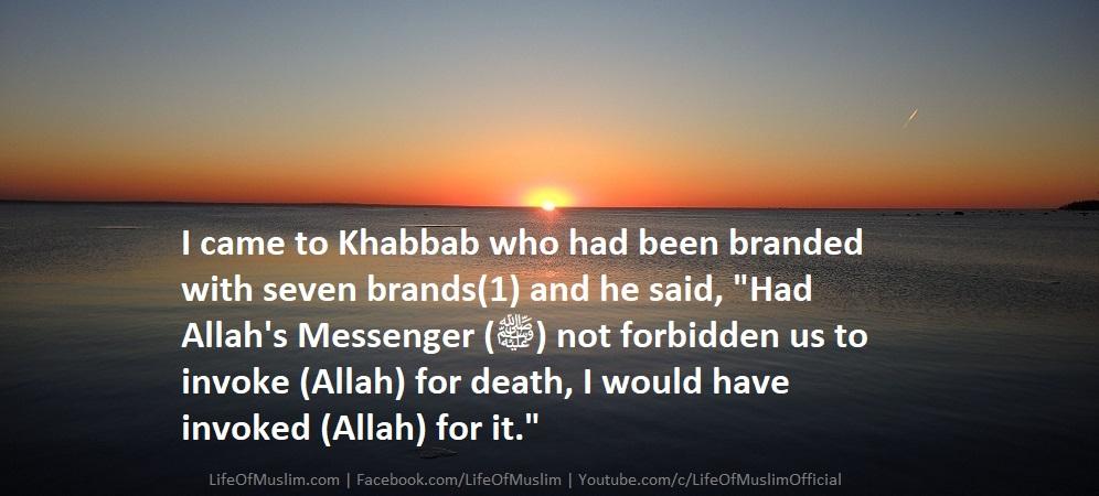 Prophet (P.B.U.H) Not Forbidden Us To Invoke (Allah) For Death