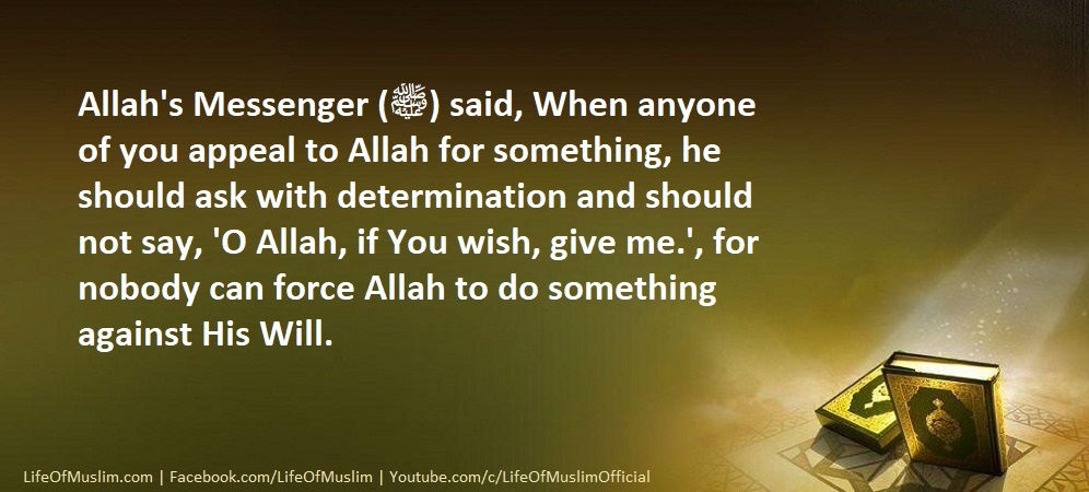 When Anyone Of You Appeal To Allah For Something, He Should Ask With Determination