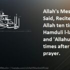 Recite Subhan Allah, Al-Hamdulillah And AllahuAkbar Ten Times After Every Prayer