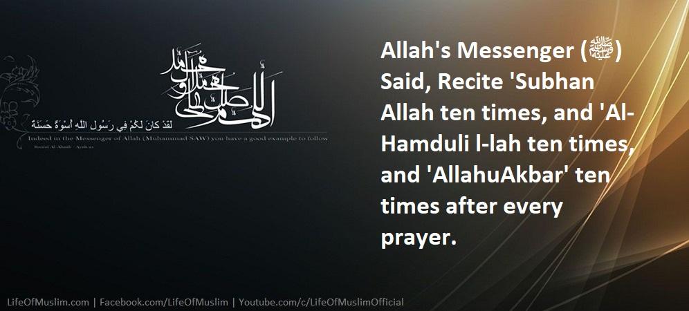 Recite Subhan Allah, Al-Hamduli l-lah And AllahuAkbar Ten Times After Every Prayer