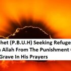 Prophet (P.B.U.H) Seeking Refuge With Allah From The Punishment Of The Grave In His Prayers