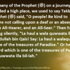 Invoking Allah While Ascending A High Place