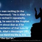 Virtue Of Surat Ikhlas | It Is Equal To One-Third Of The Qur'an