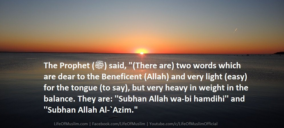 There Are Two Words Which Are Dear To The Beneficent (Allah) And Very Light For The Tongue