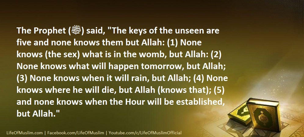 The keys Of The Unseen Are Five And None knows Them But Allah