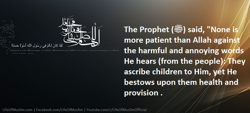 None Is More Patient Than Allah Against The Harmful And Annoying Words