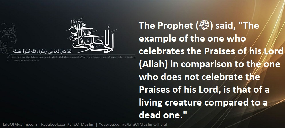 An Example Of Him Who Does Not Remember His Lord Is Like The Living And The Dead