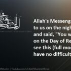You Will See Your Lord On The Day Of Resurrection As You See This (Full Moon)