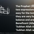 There Are Two Expressions Which Are Very Easy For The Tongue To Say